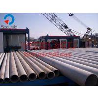 斯科威尔移动式管道预制生产线