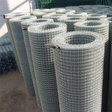 黑钢丝轧花网 轧花网规格 钢丝网价格
