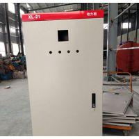 思敏厂家直销不锈钢配电箱 基业箱 光纤入户信息箱 电表箱