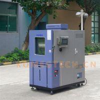 KOMEG 408升快速温变试验箱 ESS408LL10 冷热冲击试验箱