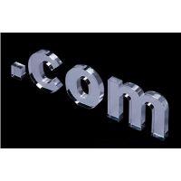 如何让发光水晶字的发光效果更好?
