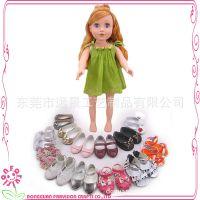 厂家直销各类时尚潮流娃娃鞋子 公仔衣服 18寸PVC玩具配件