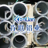 肯联1050h24铝板 1050深拉伸铝板厂家 密度小导热导电性好
