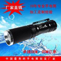 批发 LED铝合金迷你小手电筒 14500锂电 户外照明可用5号电池电筒