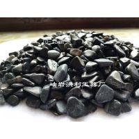 洪利玉器厂黑铁石卵石