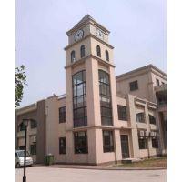 厂家直销大钟 北京康巴丝塔钟 大型户外挂钟
