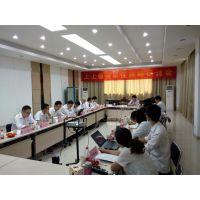 上海上上钢管战略研讨会