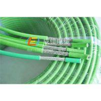 进口柔性电缆,柔性电缆,成佳电缆