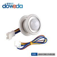 河北迷你型红外感应控制器40W可调生产厂家