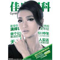 北京印刷厂:包装礼盒,宣传海报,书刊印刷等,欢迎来电王经理13911243180
