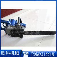 欧科牌FLJ-400 防爆风动链锯 矿用切木材链锯