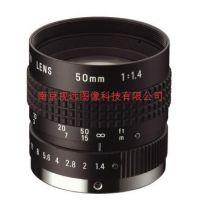 Computar H0514-MP2百万像素定焦镜头 5mm工业镜头