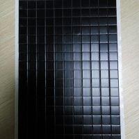 飞星达机顶盒纳米铝箔散热片-优质供应商