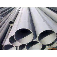 4公斤压力pvc农田灌溉管专业厂家/直销价格/质量哪家强