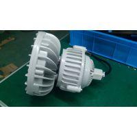 供应LED防爆灯RLB153 30W/40w防爆灯厂家直销