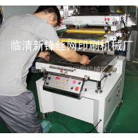供应全自动平面丝网印刷机 玻璃丝网印刷机 平面丝印机