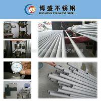 供应贵州304不锈钢管、321不锈钢流体管、316大口径厚壁不锈钢方管矩管、中低压锅炉不锈钢管