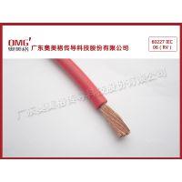 RV电线电缆/60227 IEC 06/60227 IEC 02电线