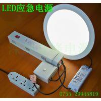 供应LED应急电源 上海批发价格直销 停电电池输出应急照明 看图片接线图点击进入