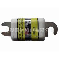 150V叉栓式熔断器 电动车保险丝 160A 电动机控制器系统过流保护