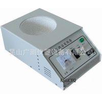 KDM型可调控温电热套调温加热套调温电热套