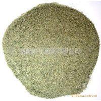 供应铸钢件造型材料镁橄榄砂0-20mm、20-300目