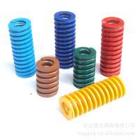 长沙批发   高档模具弹簧  黄,蓝,红、绿多种颜色