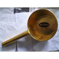 防爆瓢、铜瓢、防爆舀子、铜舀子,防爆工具,铜水瓢,防爆铜勺子