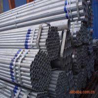 实力厂家供应DN15-DN32镀锌管壁厚1.8-3.25 农用热镀锌大棚管