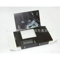 价格优惠折叠开窗纸盒印刷 高质量白卡纸盒印刷加工 包装纸盒批发