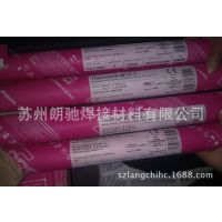 德国蒂森UnionAIMg 4.5 MnZr、ER5183铝合金焊丝