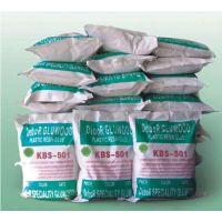 防水砂浆专用胶粉