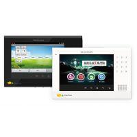 U9ZK-C无线智慧家庭终端 智能家居产品报价
