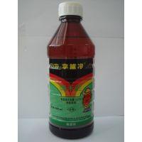 日本曹达拿捕净 通用名称:烯禾定(sethoxydim)防除禾本科杂草