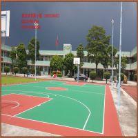 中山篮球场丙烯酸场地施工方案 优质的硅PU材质 彩色丙烯酸厂家直销