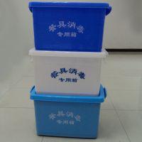 精工厂家定做批发环保耐用PP餐具收纳箱25套装带轮餐具消毒塑料箱