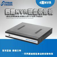 4路硬盘录像机NVR网络高清监控主机 IPC摄像头监控录像机