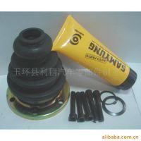 供应汽车球笼(万向节)修理包