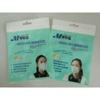 定做 儿童抗菌防霾医用口罩自封包装袋 单面透明塑料OPP袋
