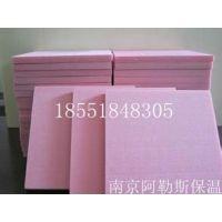 【南京阿勒斯】批发挤塑板 蓝色挤塑板 粉色挤塑板 彩色挤塑板