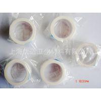 厂家直销 一次性医用胶带氧化锌胶带橡皮膏胶带棉布胶带