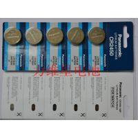 原装Panasonic松下CR2450纽扣电池 5粒卡装电池 摇控器电池