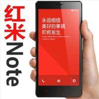 红米note增强版 八核智能手机大屏5.5寸移动4G版 官方批发 包邮