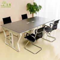 办公家具板式办公会议桌 简约 现代洽谈桌长条桌培训桌椅 特价