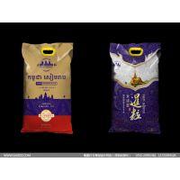 大米包装袋设计 大米包装盒设计 胚芽香米包装设计