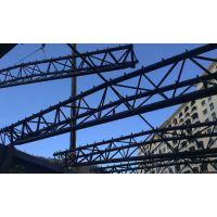 北京供应《钢结构》( 型号:H300--600 600--1000 )