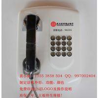 武汉农村商业银行自助间自助设备专用电话机 艾弗特ATM网点应急咨询报警电话机