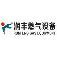 衡水润丰燃气设备有限公司