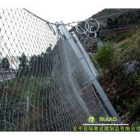 山坡柔性防护网 被动防护网 主动防护网 金属网