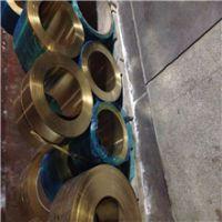 现货批发H65黄铜箔价格/深圳0.05mm黄铜箔镀镍